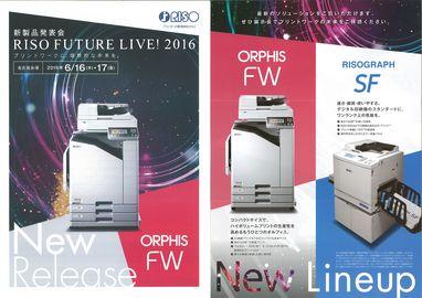 RISO FUTURE LIVE!2016