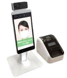 非対面温度測定AI顔認証熱画像カメラ「T-CHECKER」